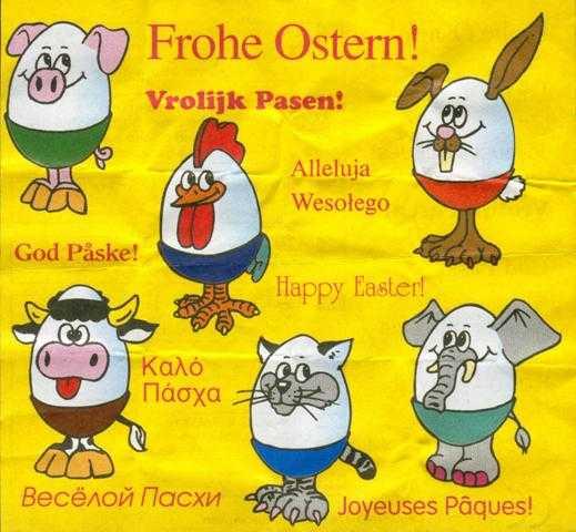 Frohe_ostern4.jpg