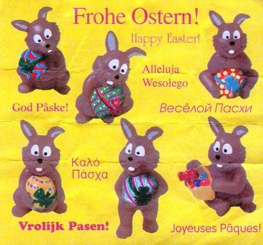 Frohe_ostern5.jpg